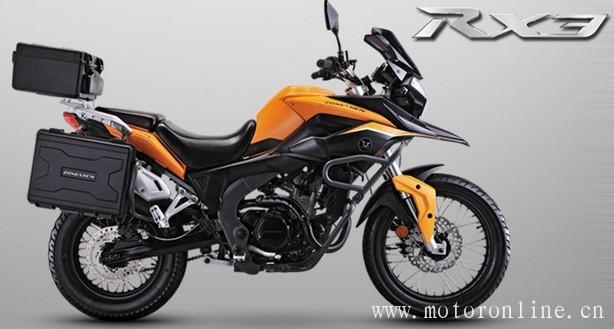 2013款RX3(ZS250GY-3)