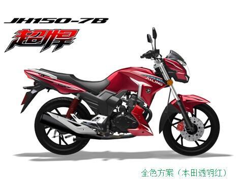 http://www.motoronline.cn/userfiles/image/20141104/04095454d6cc85024f9058.jpg
