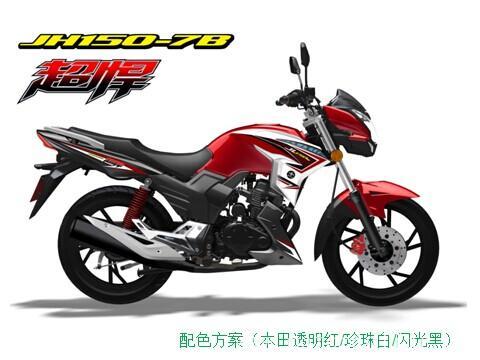 http://www.motoronline.cn/userfiles/image/20141104/04095457da62d798396701.jpg