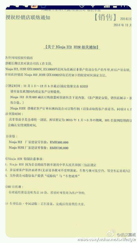 http://www.motoronline.cn/userfiles/image/20141106/061311463854a5b66b0256.jpg