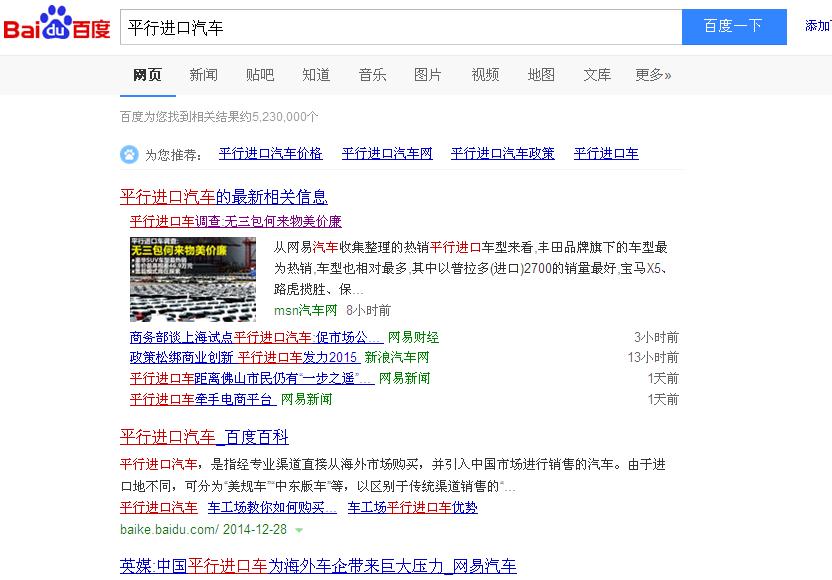 http://www.motoronline.cn/userfiles/image/20150129/29232532d1d9d3e6388921.png
