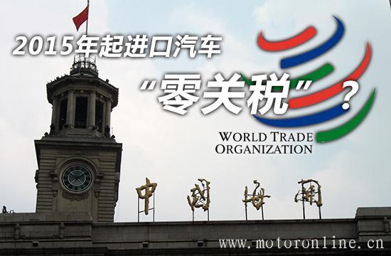 http://www.motoronline.cn/userfiles/image/20150129/292335027b1fa8e1512567.jpg