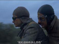 摩托车日记(机车环游日记)
