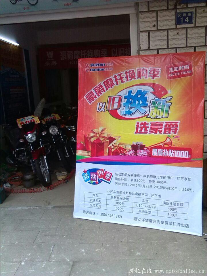 http://www.motoronline.cn/userfiles/image/20150428/28115549bbab16a6930560.jpg