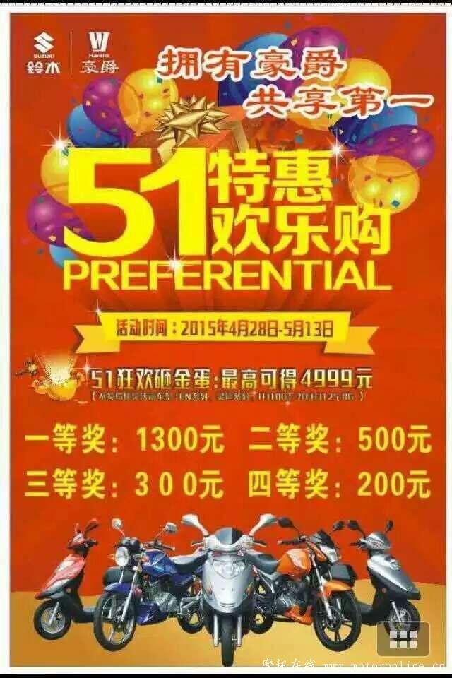 http://www.motoronline.cn/userfiles/image/20150428/281155516eaa81b0314567.jpg