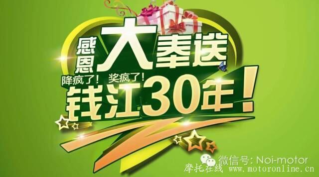 http://www.motoronline.cn/userfiles/image/20150428/28120151dbfde057e02778.jpg
