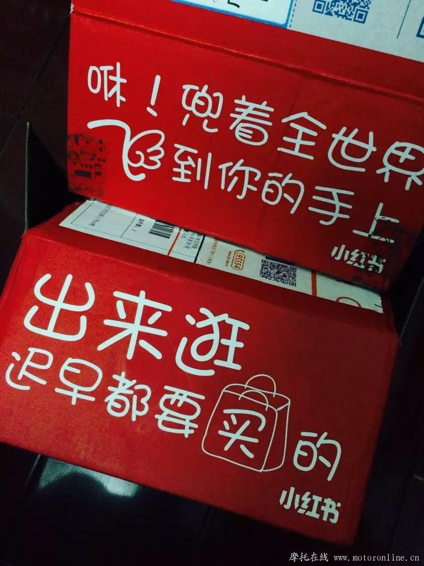 http://www.motoronline.cn/userfiles/image/20150611/111024509cd850bab30660.jpg