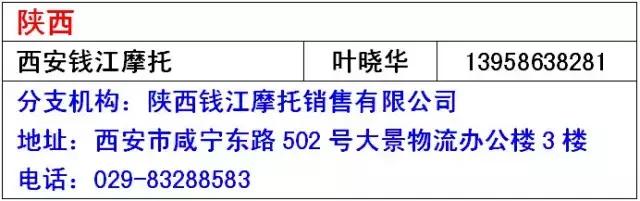http://www.motoronline.cn/userfiles/image/20150616/16155559b80ae901766867.png
