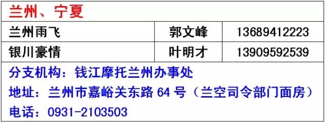 http://www.motoronline.cn/userfiles/image/20150616/1615560013d2a5faac9146.png