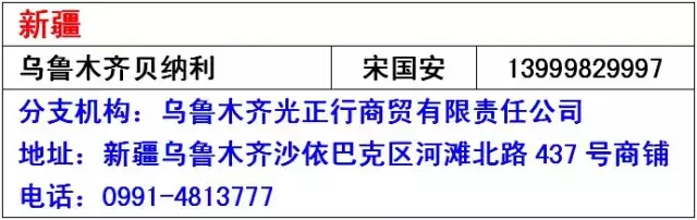 http://www.motoronline.cn/userfiles/image/20150616/161556031e0d8c93ce5843.png