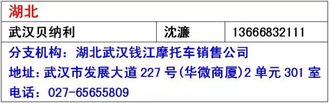 http://www.motoronline.cn/userfiles/image/20150616/16155604628333c0fc7214.png