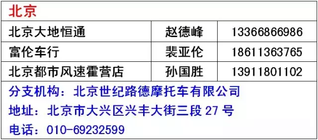 http://www.motoronline.cn/userfiles/image/20150616/16155606594834460d1443.png