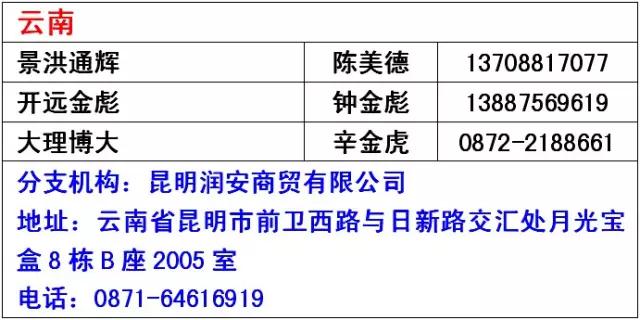 http://www.motoronline.cn/userfiles/image/20150616/1615560793ffd34b040924.png
