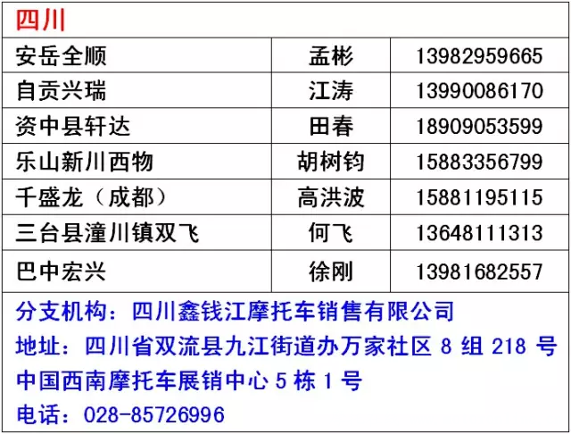 http://www.motoronline.cn/userfiles/image/20150616/1615561301578562f07856.png