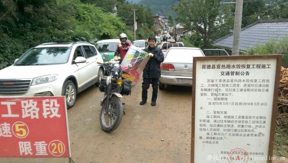 http://www.motoronline.cn/userfiles/image/20150907/0710461517ed7c717a5665.jpg