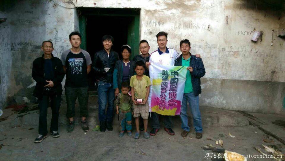http://www.motoronline.cn/userfiles/image/20150907/07105331586cb634955981.jpg