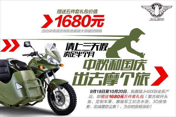 http://www.motoronline.cn/userfiles/image/20150918/18123231d03510ff942624.jpg