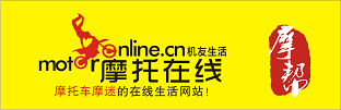 http://www.motoronline.cn/userfiles/image/20160329/29103902164c8a22af1722.png
