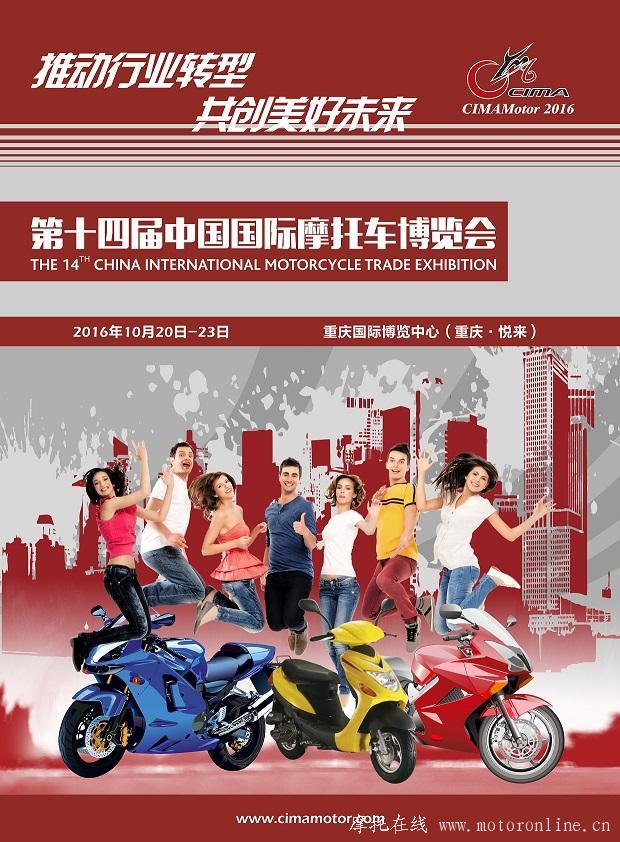http://www.motoronline.cn/userfiles/image/20160329/291039583b1be885a39418.jpg