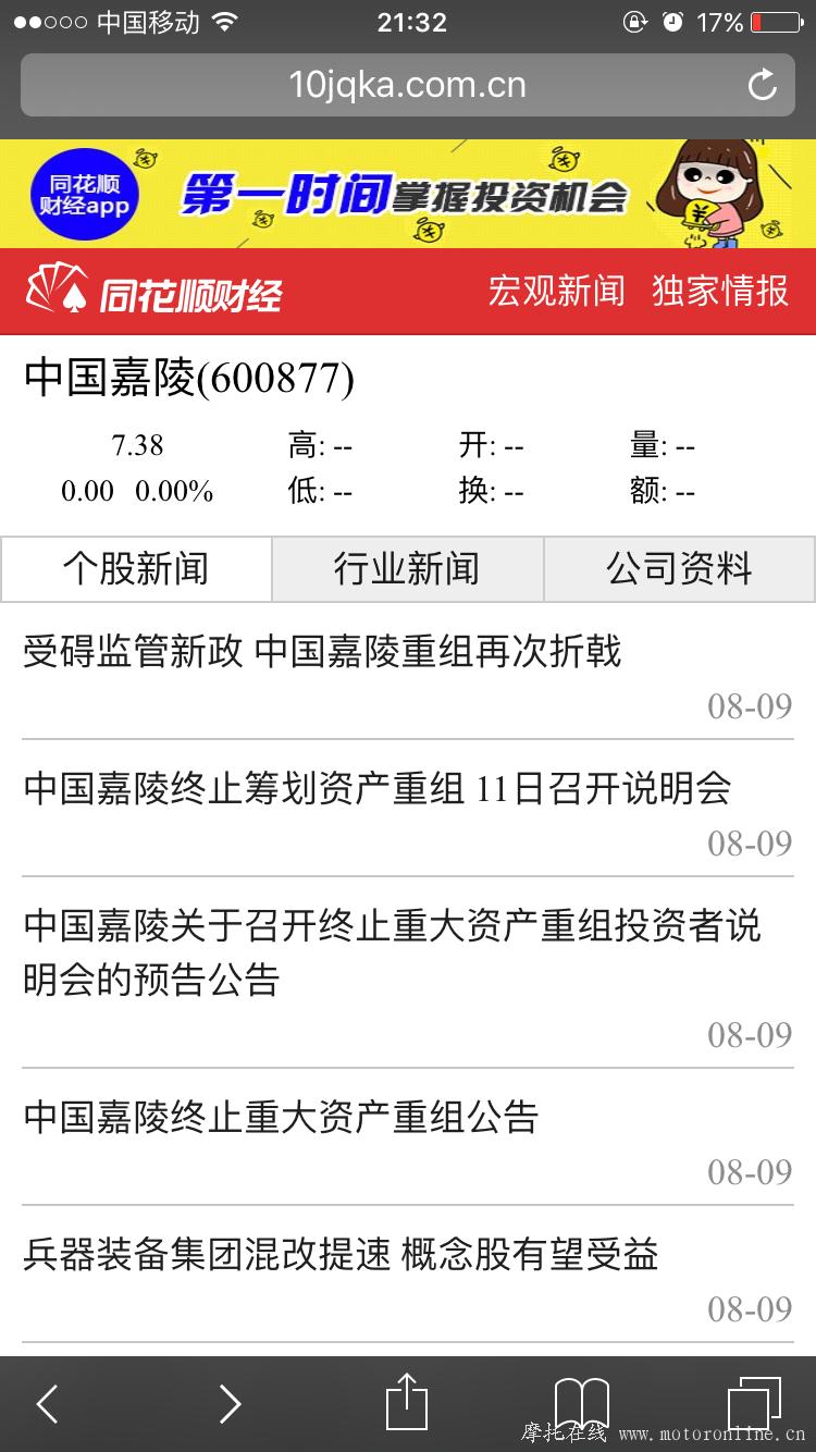 http://www.motoronline.cn/userfiles/image/20160809/092208298e3f676bb41755.png